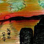 星になった子供たち…波照間島の悲劇