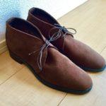 ポロ競技の靴 〜チャッカ・ブーツ(Brooks Brothers × ALDEN) 〜